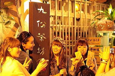 社員旅行---2012年台北8